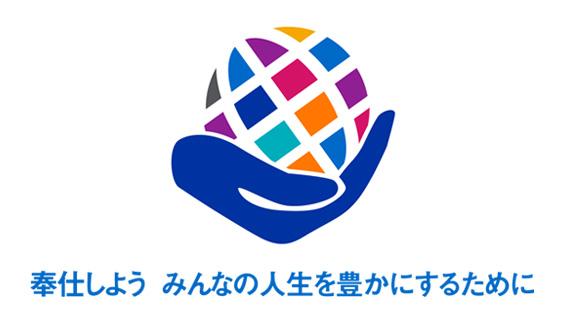 2021-2022 国際ロータリーのテーマ